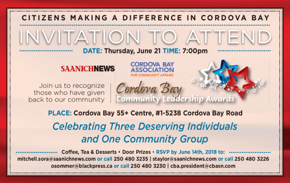 Cordova Bay Community Leadership Awards event